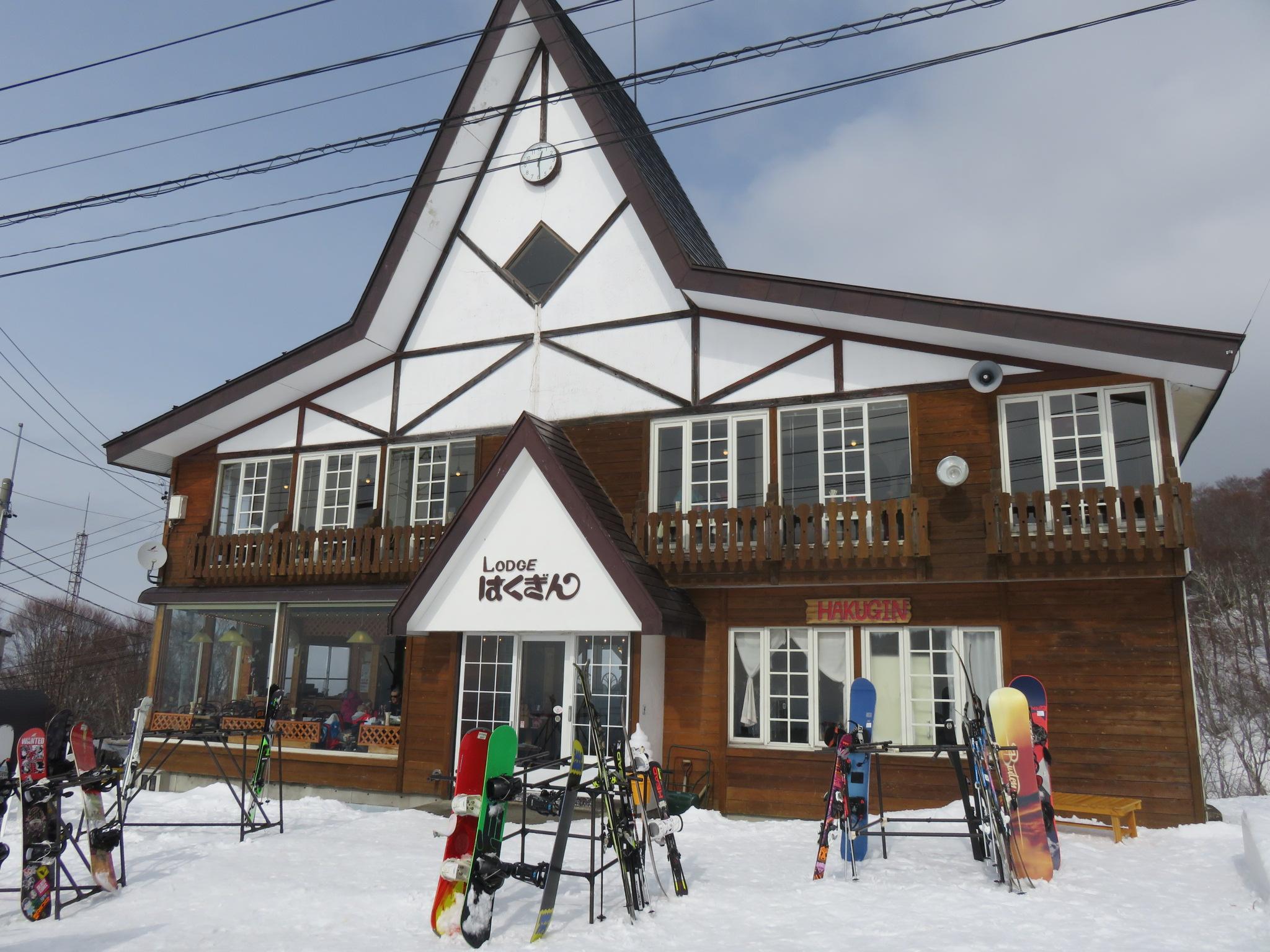 【ロッジ はくぎん】野沢温泉スキー場のくつろげるゲレンデ食!