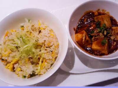 重慶飯店コース料理麻婆豆腐と野菜炒飯